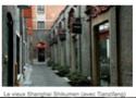 QIU Xiaolong (Chine) Shangh11