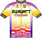 Maillots 2020 Zukunf11