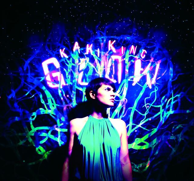 I Migliori Album del 2012 - Pagina 13 Front11