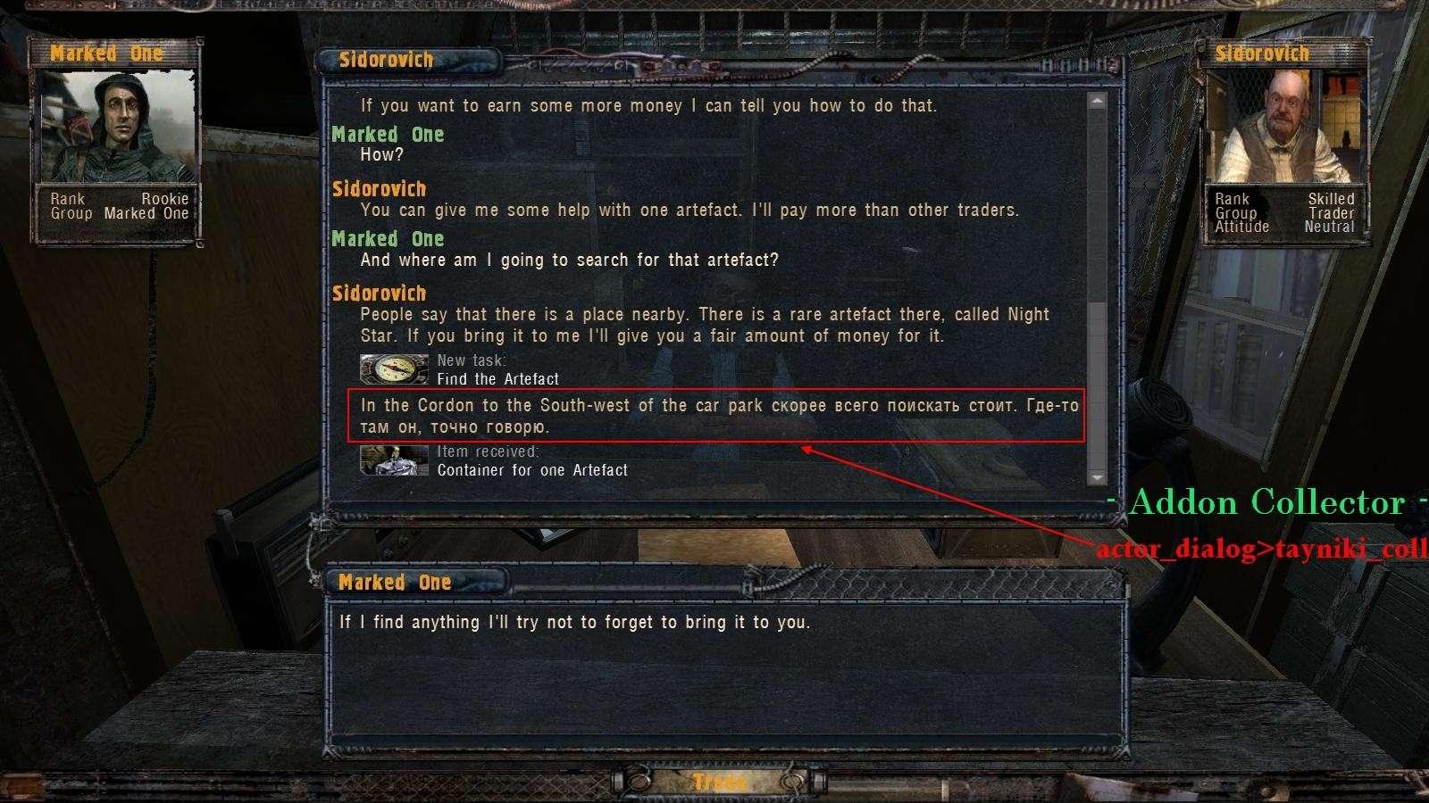 DMX mod 1.3.4 - Traduction Anglaise maintenant Disponible!! - Page 7 Ss_bou24