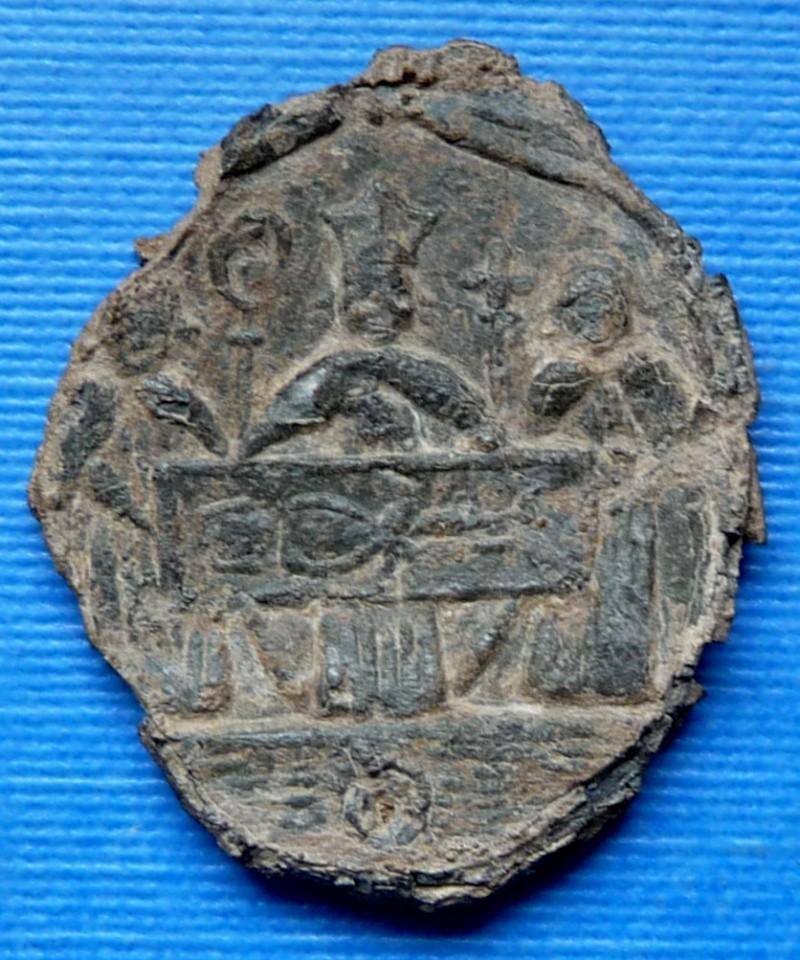 Médaille Saint Suaire de Besançon - XVIIème nouvelle photo P1020113