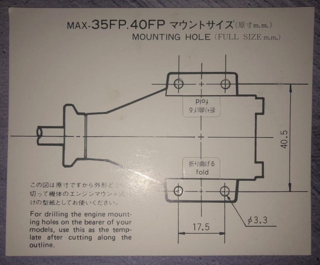 OS  engine ? 694a4f10