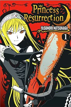 mangá Princess Resurrection 230px-10