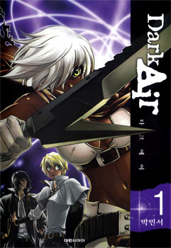 mangá Dark Air  Dark_a10