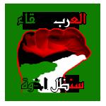 منتديات العرب اشقاء لكل ابناء العرب Oooo_o10