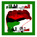 منتدى العرب اشقاء Oooo_o10