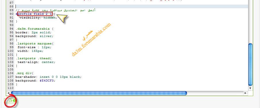 كود + شرح تركيب صندوق آخر مواضيع العضو في بياناته لجميع النسخ  Lastpo26