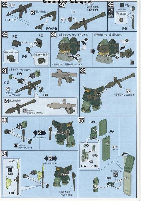 AMS-129 Geara Zulu 1/144 Bandai (FINI) H122_m14