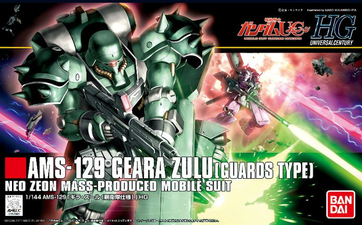 AMS-129 Geara Zulu 1/144 Bandai (FINI) Hguc-g10