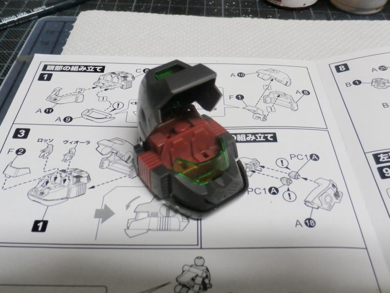 Iron Kong EZ-015 (Kotobukiya) P3010016
