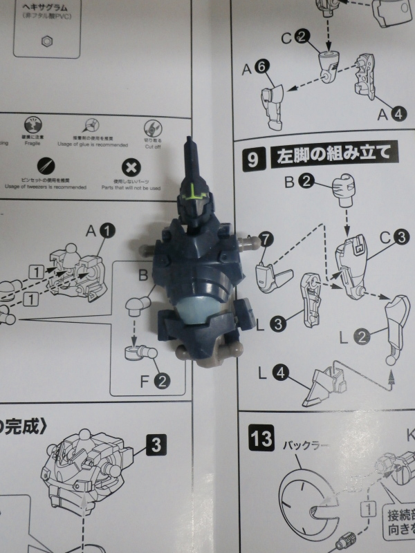 Governor Para-Pawn ignite 1/24 Kotobukiya P8290010