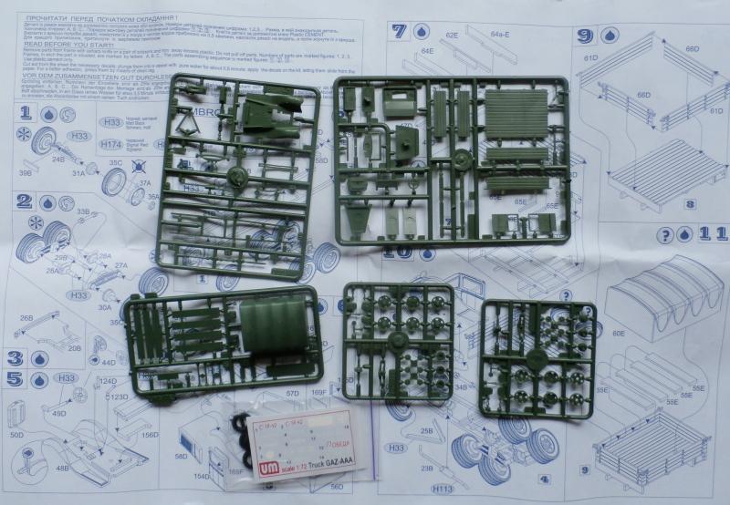 Gaz-AAA Um 1/72 (abandon) P9050011