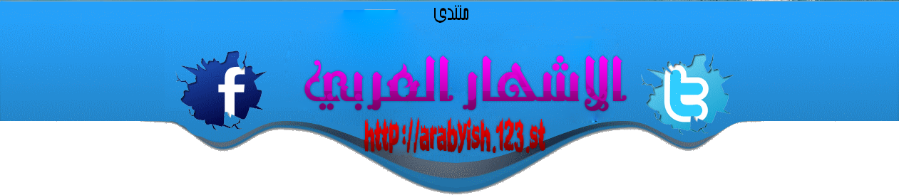 منتدي الاشهار العربي