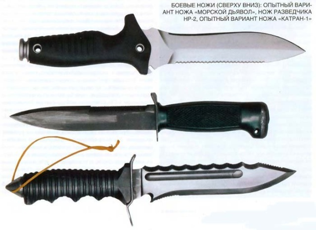 Холодное оружие 13287510