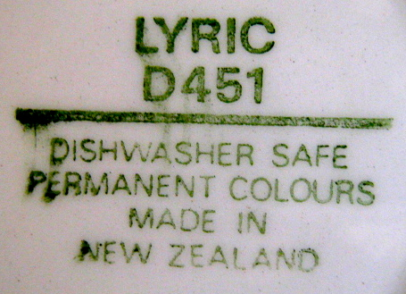Lyric D451 for the Gallery Img_2324