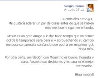 """راموس يكذب الماركا :"""" علاقتي بالمو جيدة ، وصداقتنا واضحة للجميع """".   Sansti10"""