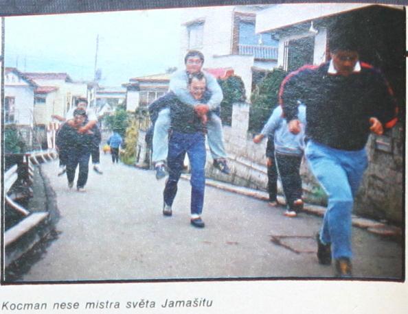 Yasuhiro Yamashita - Judo, Strongest in History 1982_k10