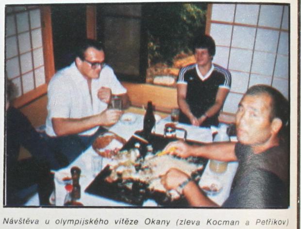 Isao Okano  1982_n10
