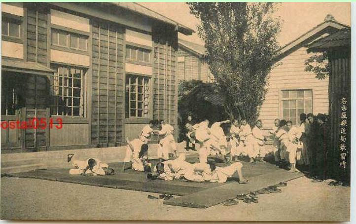 old japanese judo photos - Page 2 Aichi_10