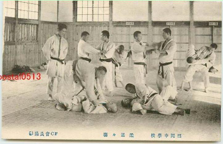 old japanese judo photos - Page 2 Fukuok10