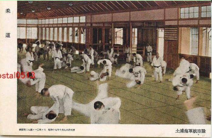 old japanese judo photos - Page 2 Ibarak10