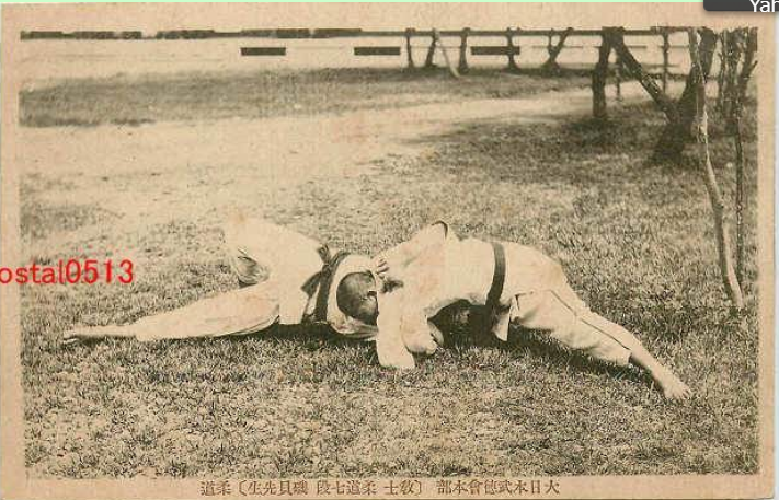 old japanese judo photos - Page 2 Judo_t12