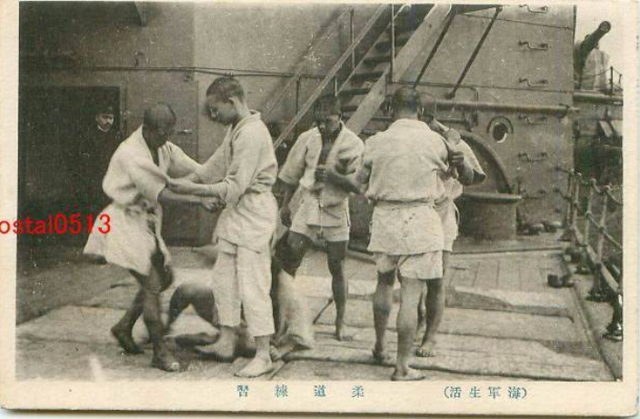 old japanese judo photos - Page 2 Navy_l10