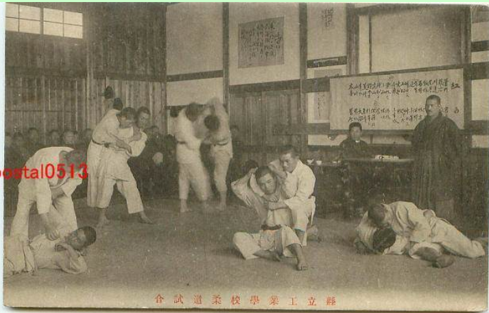old japanese judo photos - Page 2 Prefec10
