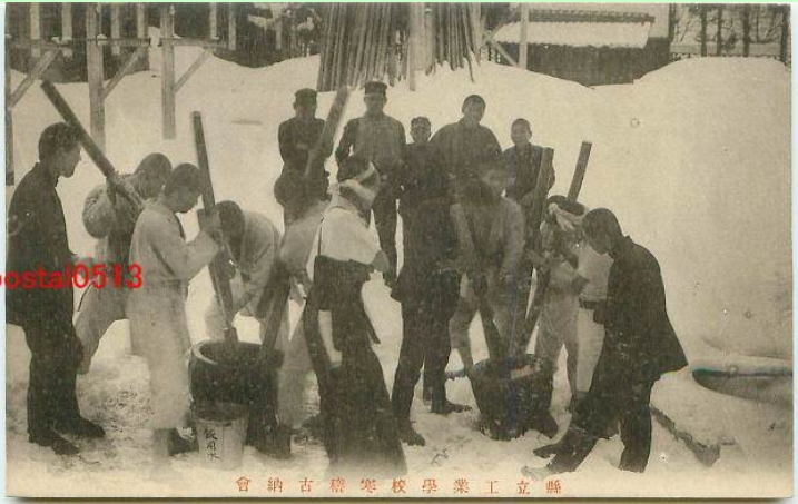 old japanese judo photos - Page 2 Prefec11