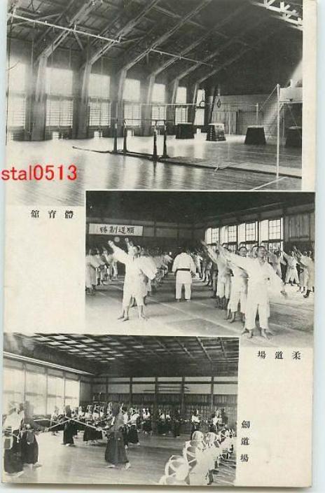 old japanese judo photos - Page 2 Shiman10