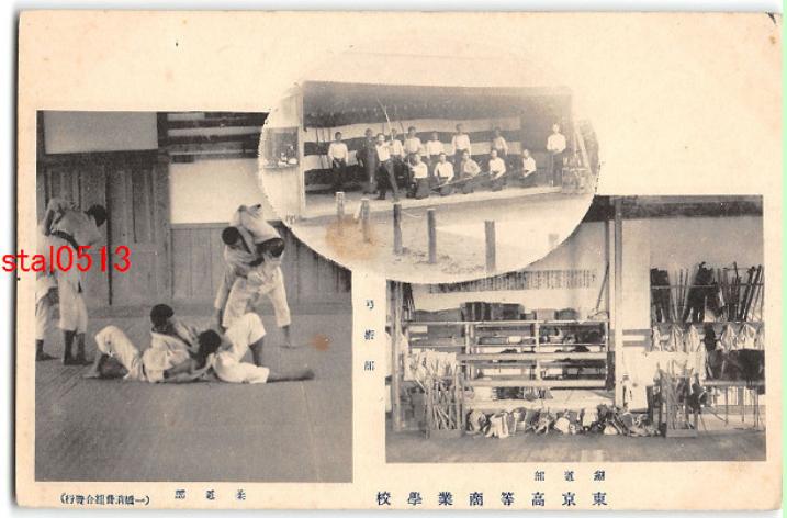 old japanese judo photos - Page 2 Tokio_10