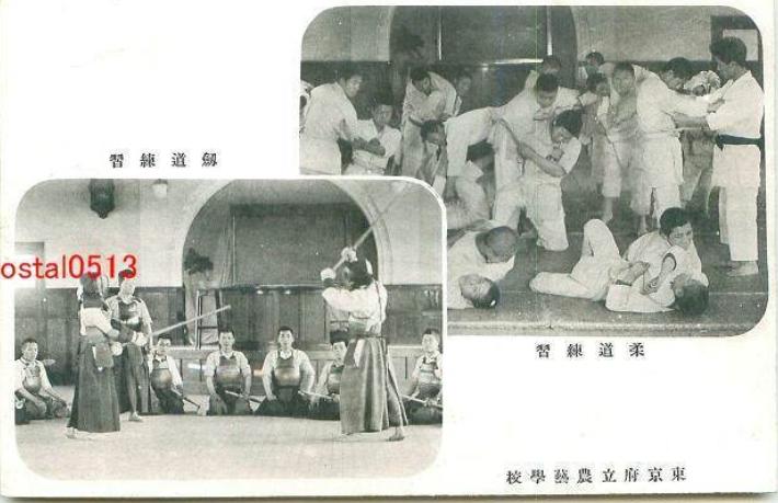 old japanese judo photos - Page 2 Tokio_11