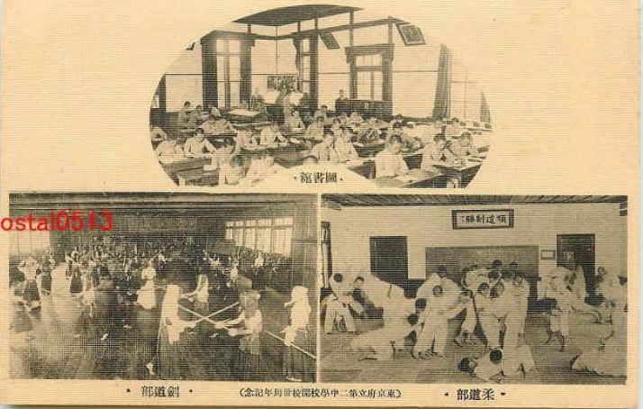 old japanese judo photos - Page 2 Tokio_12