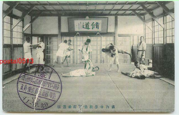 old japanese judo photos - Page 2 Yamaga10