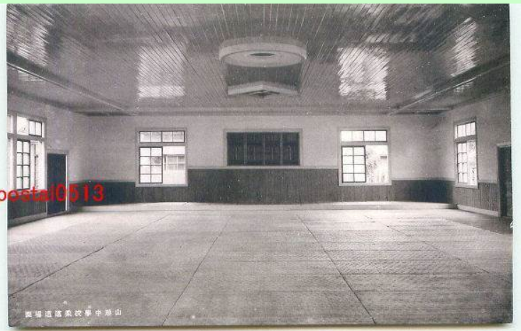 old japanese judo photos - Page 2 Yamaga13
