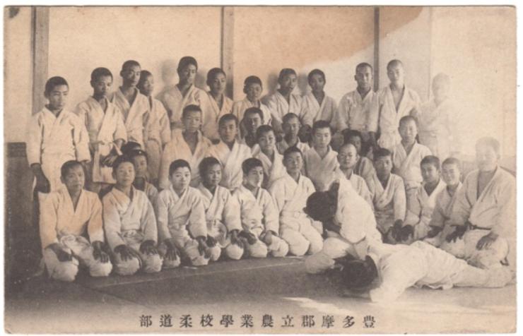 old japanese judo photos - Page 2 Yutoma10