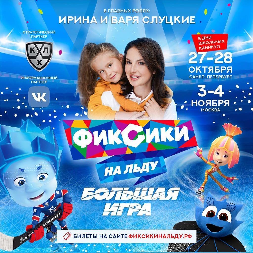 Ирина Слуцкая - Страница 10 15372610