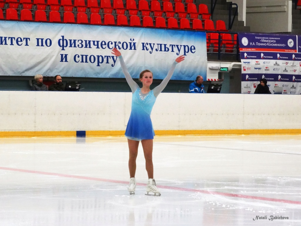 Российские соревнования сезона 2018-2019 (общая) - Страница 9 15393113