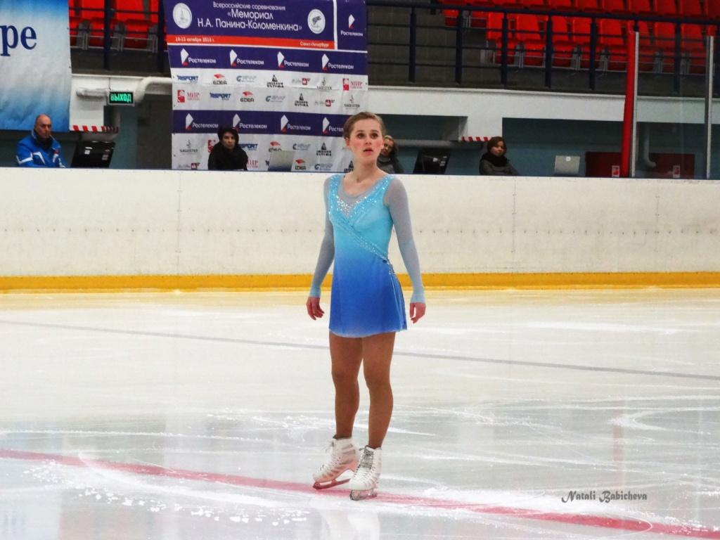 Российские соревнования сезона 2018-2019 (общая) - Страница 9 15393114