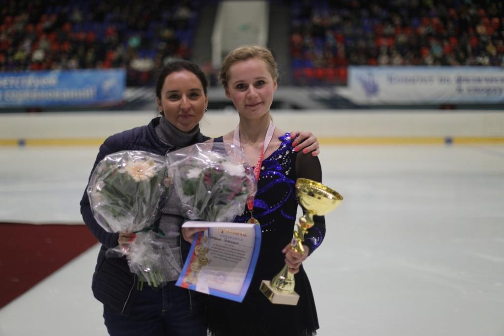 Российские соревнования сезона 2018-2019 (общая) - Страница 10 15394418