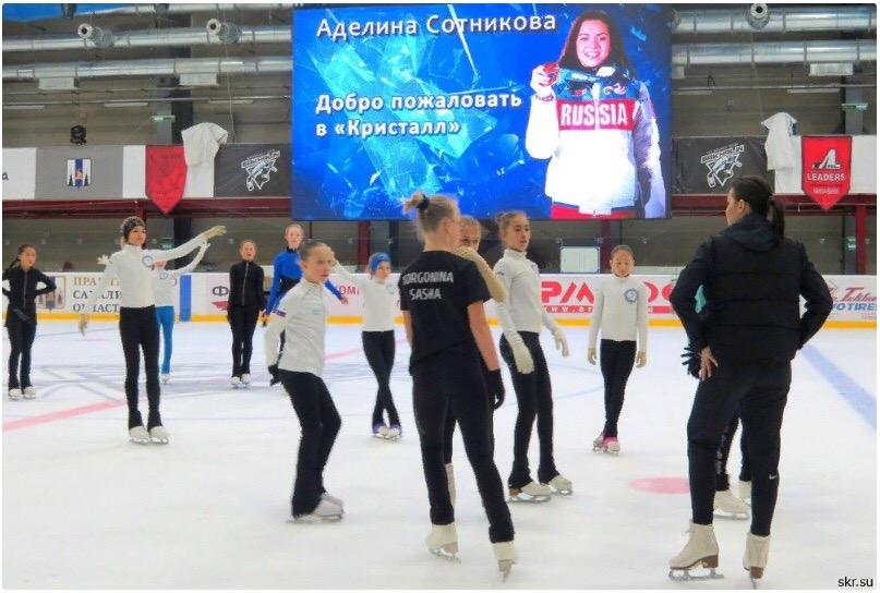 Аделина Сотникова - 3 - Страница 3 15396715
