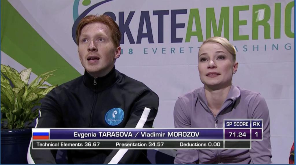 Евгения Тарасова - Владимир Морозов-2 - Страница 15 15400011