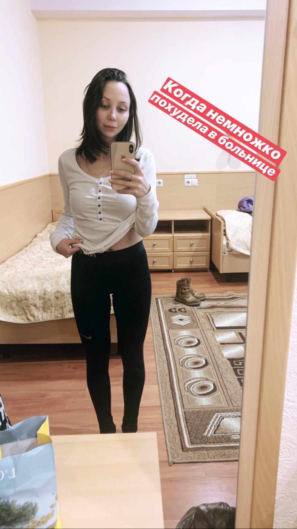 Елизавета Туктамышева -4 & Андрей Лазукин - Страница 50 15455713
