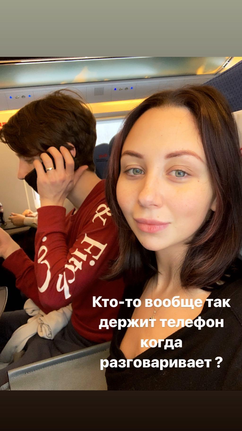 Елизавета Туктамышева & Андрей Лазукин - 5 15476311