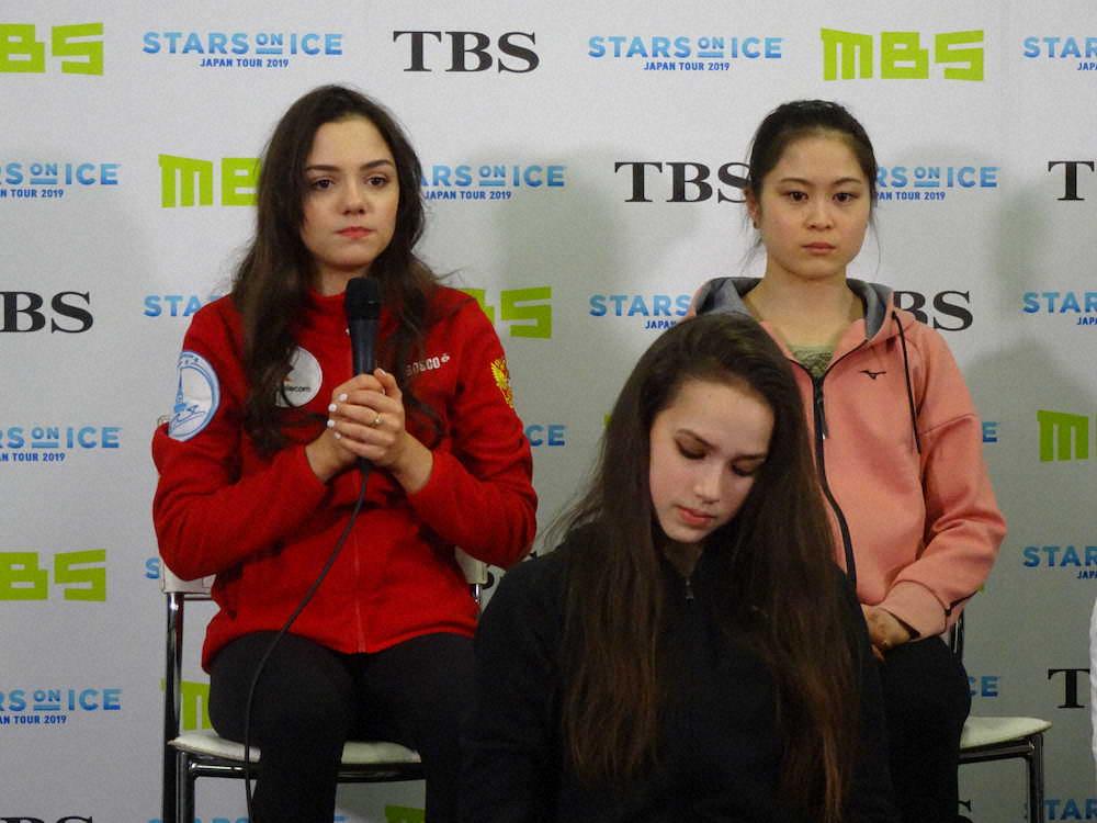 Ледовые шоу-6 - Страница 5 15537611