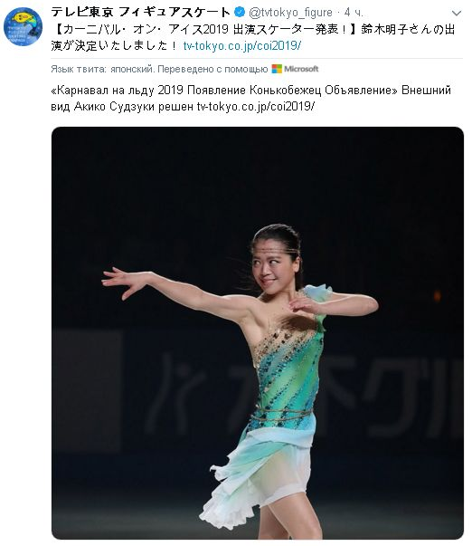 Japan Open 2019 | 5 октября 2019 | Saitama Super Arena - Страница 2 174