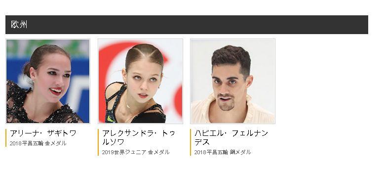 Japan Open 2019 | 5 октября 2019 | Saitama Super Arena 2210