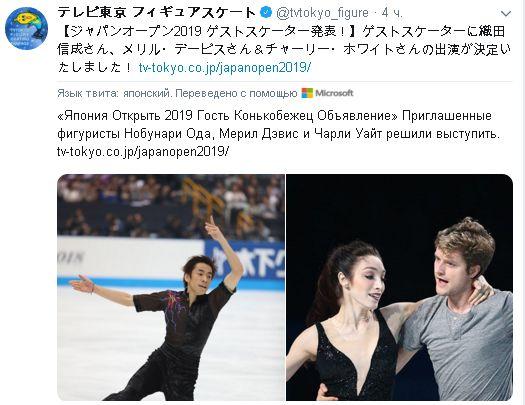 Japan Open 2019 | 5 октября 2019 | Saitama Super Arena - Страница 2 256