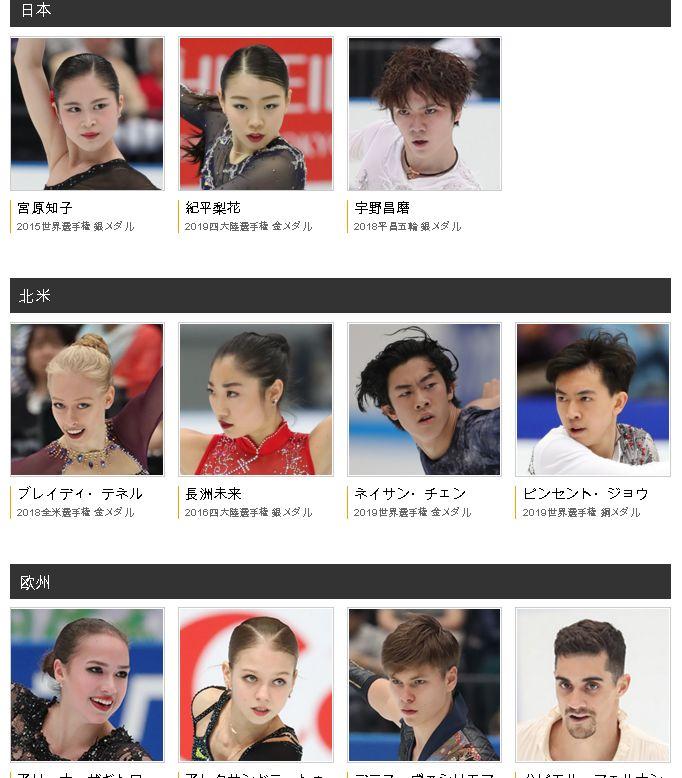 Japan Open 2019 | 5 октября 2019 | Saitama Super Arena - Страница 2 523