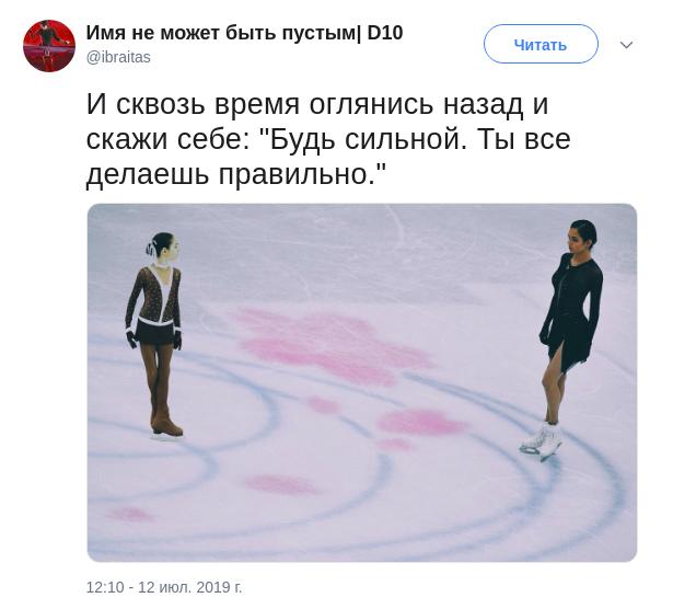 Evgenia Medvedeva | Медведева Евгения Армановна-6 E_ua_a10